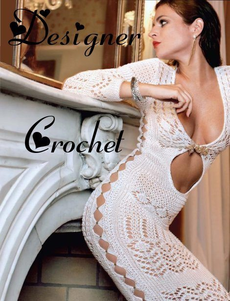designer crochet1 Designer Crochet: The 50 Famous Fashion Designers Project