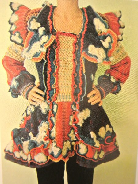 sharron hedges crochet coat Edgy 1970s Crochet Designers: Sharron Hedges