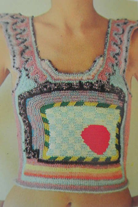 Post image for Edgy 1970s Crochet Designers: Dina (Schwartz) Knapp