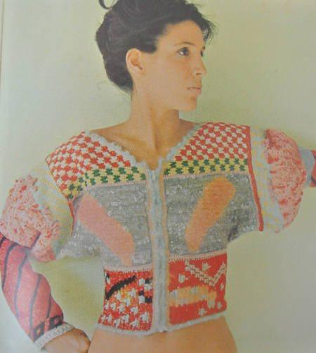 dina schwartz tapestry crochet Edgy 1970s Crochet Designers: Dina (Schwartz) Knapp