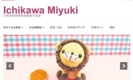 japanese amigurumi 8 Japanese Crochet Blogs with Hook Loving Eye Candy