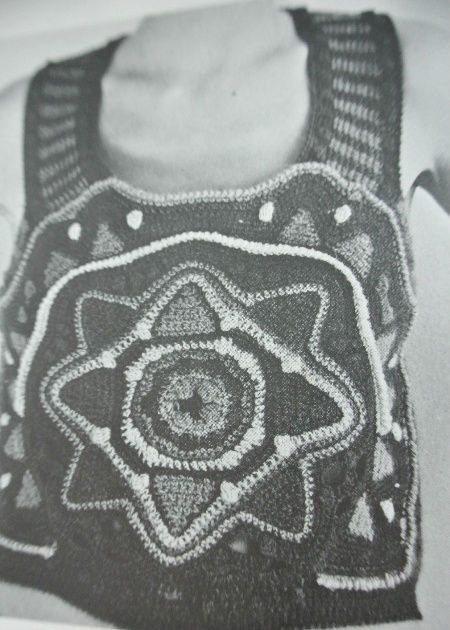 1970s crochet top janet karpeck Edgy 1970s Crochet Designer Janet Karpeck