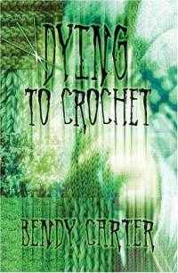 crochet fiction Then And Now: A Look Back at Last Year in Crochet (8/12 8/25)