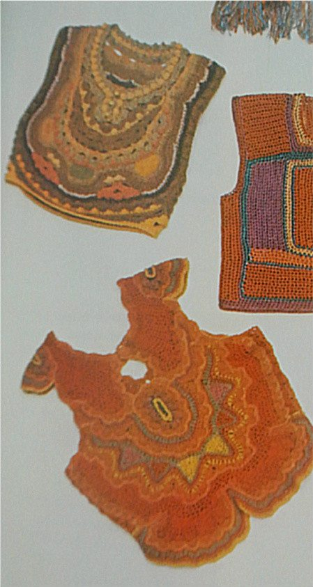 janet karpeck 1970s crochet vests Edgy 1970s Crochet Designer Janet Karpeck