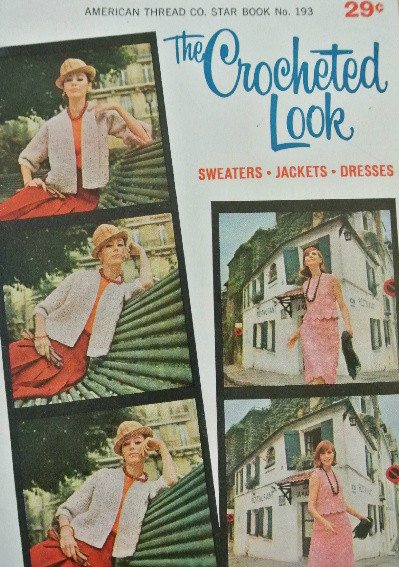 1960s vintage crochet patterns Day 2 of 12 Days of Crochet Christmas: Win Vintage Crochet Patterns