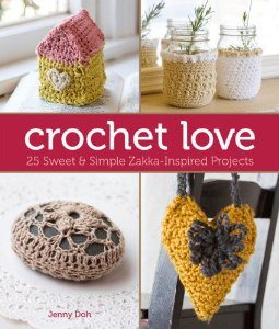 crochet loe 10 Upcoming 2013/ 2014 Crochet Books Im Looking Forward To