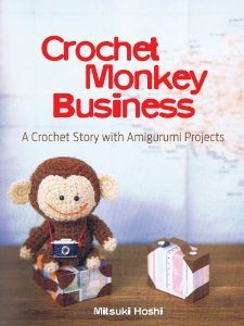 crochet monkey business 10 Upcoming 2013/ 2014 Crochet Books Im Looking Forward To