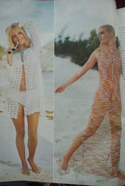 70s mccalls crochet