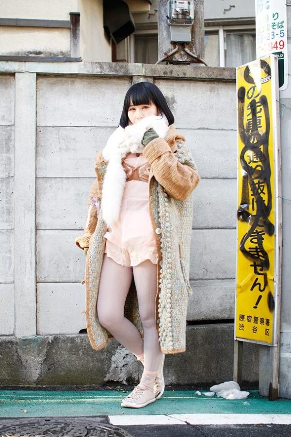 japanese crochet coat
