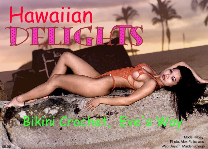 Post image for Hawaiian Delights Crochet Bikinis: Poetic Yarn!