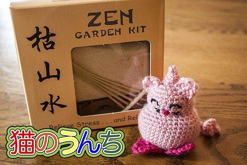 zen cat crochet