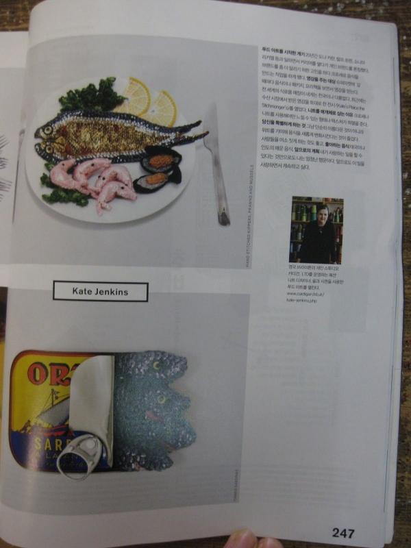 kate jenkins crochet art in magazine