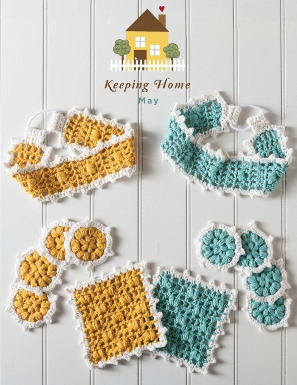free crochet bath set pattern